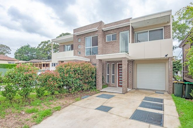 Picture of B/30 BURRA ST, PENDLE HILL NSW 2145