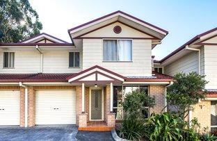 Picture of 12/33 Bowden Street, Guildford NSW 2161
