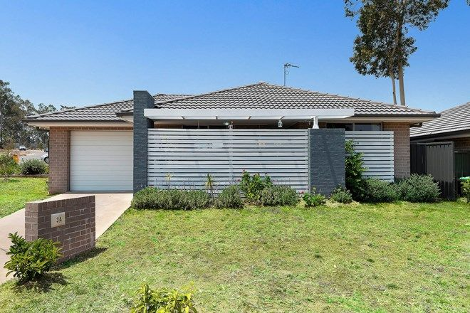 Picture of 3A Bevan Street, CESSNOCK NSW 2325