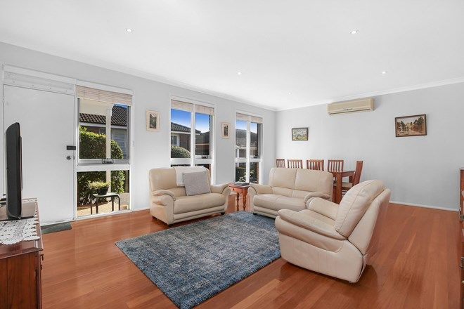 Picture of 7/64-66 St Georges Road, BEXLEY NSW 2207