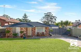 Picture of 5 Moffat Place, Minto NSW 2566