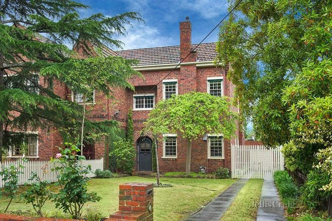 Picture of 9a Russell Street, CAMBERWELL VIC 3124