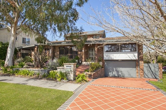 Picture of 244 Fowler Road, ILLAWONG NSW 2234
