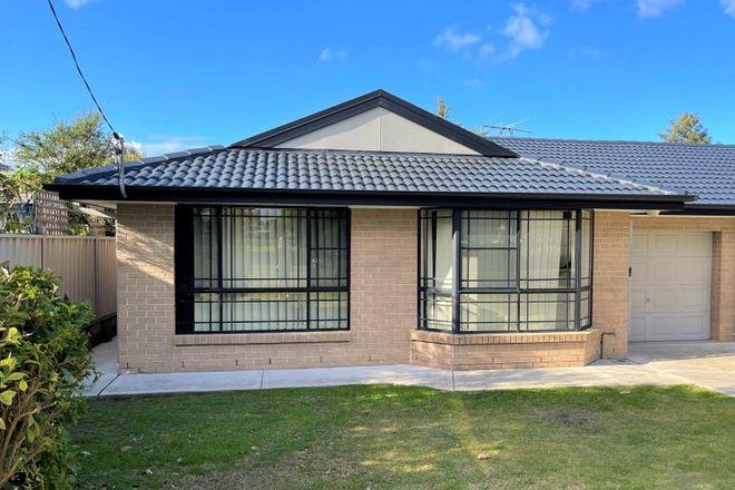 Picture of 7B Hampden Street, KURRI KURRI NSW 2327
