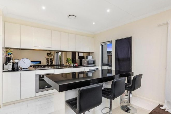 Picture of 99 Grace Crescent, KELLYVILLE NSW 2155