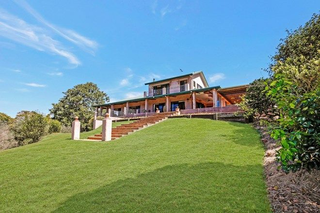 Picture of 1 Favier Road, KAIRI QLD 4872