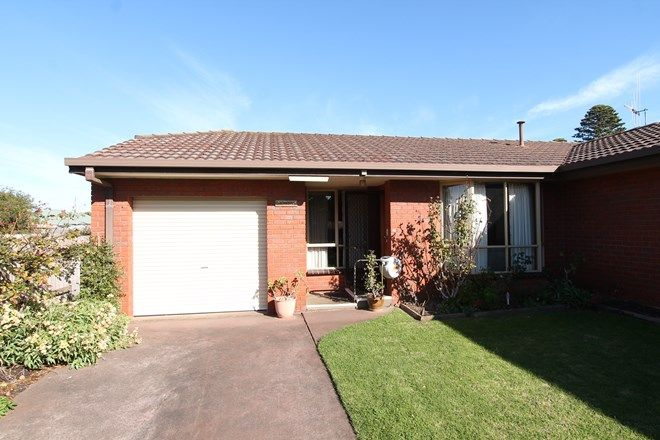Picture of 7 Helens Court, WARRNAMBOOL VIC 3280