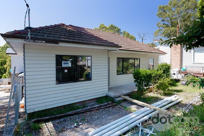 Picture of 6 Kindra Place, NORTH LAMBTON NSW 2299