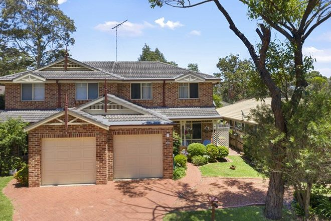 Picture of 29a Carter Road, MENAI NSW 2234