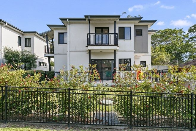 Picture of 14/17-21 Clements Parade, KIRRAWEE NSW 2232