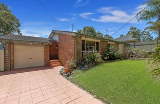 Picture of 7 Ninian Close, Watanobbi NSW 2259