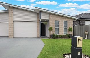 Picture of 75B Browns Road, South Nowra NSW 2541