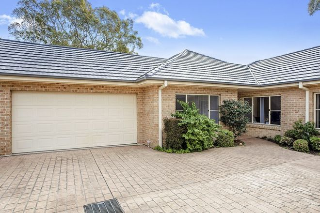 Picture of 2/13 Flide  Street, CARINGBAH NSW 2229