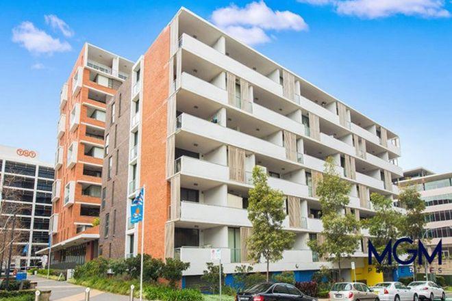 Picture of B209/25 John Street, MASCOT NSW 2020