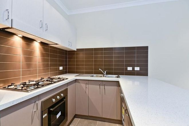 Picture of 28 Somerton Court, BACCHUS MARSH VIC 3340