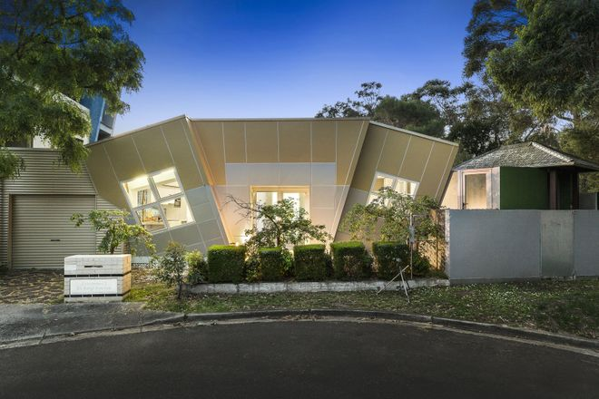 Picture of 2/43 Beryl Avenue, OAKLEIGH SOUTH VIC 3167