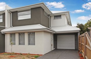 Picture of 7A Luly Street, Altona North VIC 3025