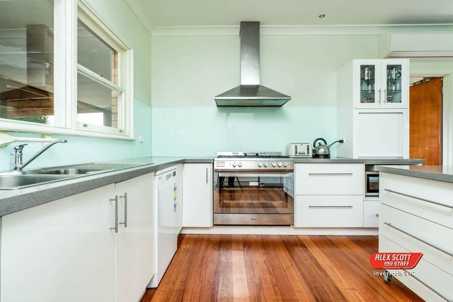 Picture of 14 Forster Court, WATTLE BANK VIC 3995