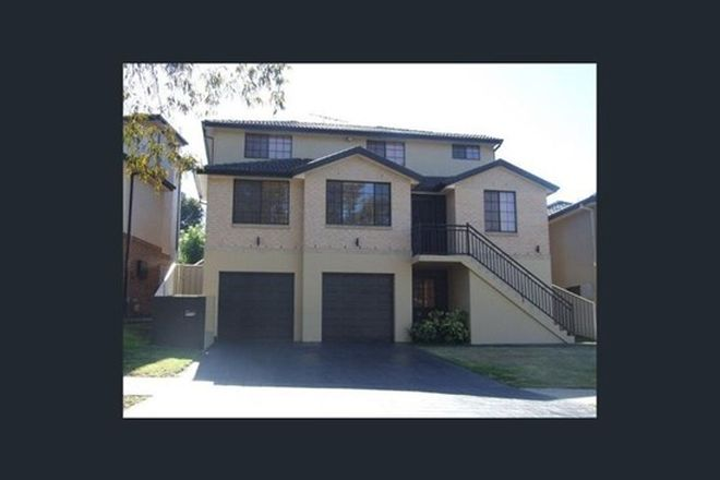 Picture of 11 Harraden Drive, WEST HOXTON NSW 2171