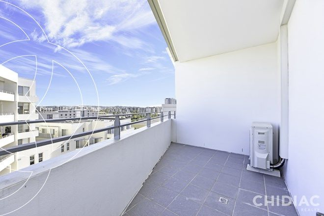 Picture of 733/25 Bennelong Parkway, WENTWORTH POINT NSW 2127
