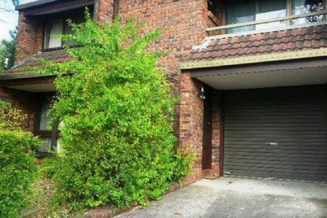 Picture of 30 Gilpin Street, CAMPERDOWN NSW 2050