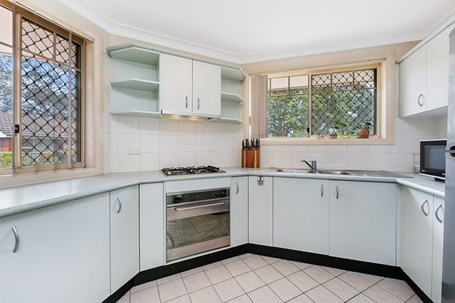 Picture of 3/35 Winbourne St, WEST RYDE NSW 2114