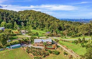 Picture of 45 Kagoola Drive, Mudgeeraba QLD 4213
