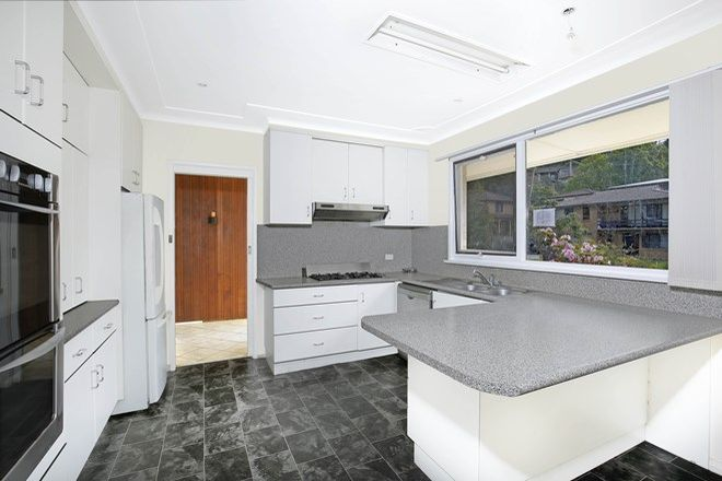 Picture of 8/21 Dallas Street, KEIRAVILLE NSW 2500