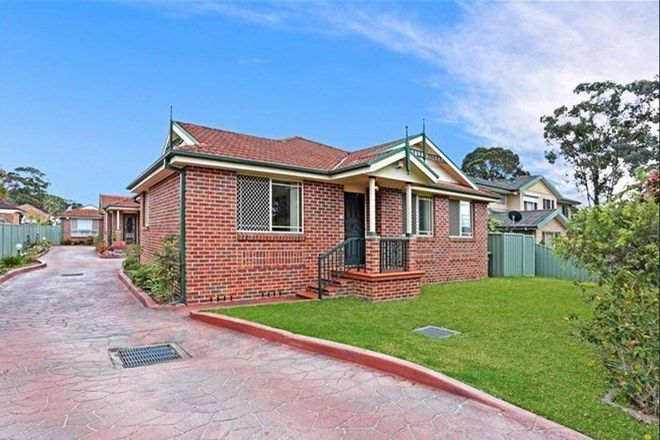 Picture of 1/44 Rose Street, SEFTON NSW 2162