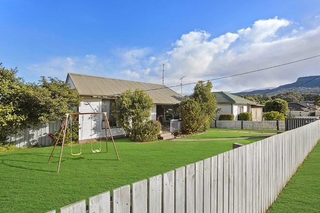 Picture of 5 Mountbatten Street, CORRIMAL NSW 2518