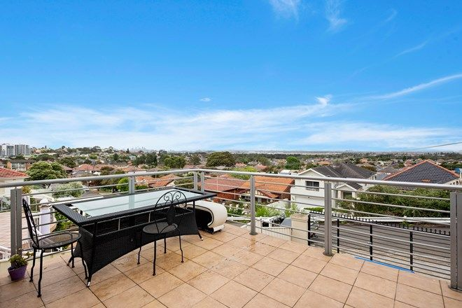 Picture of 23 Cameron Street, BANKSIA NSW 2216
