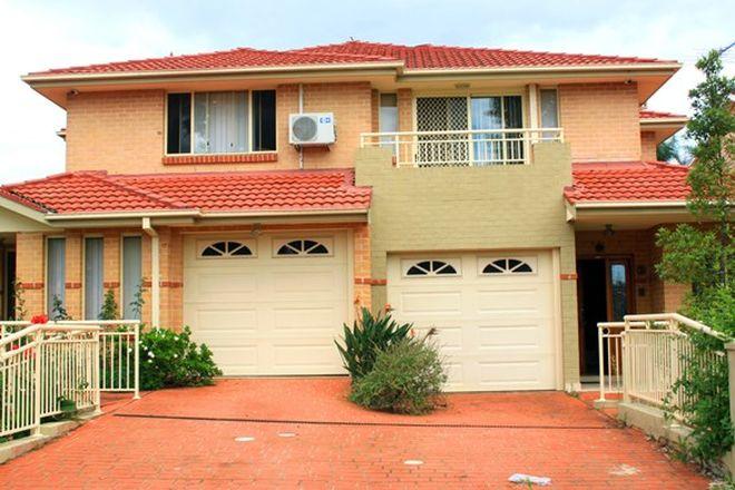 Picture of 20C Carinya Road, GIRRAWEEN NSW 2145