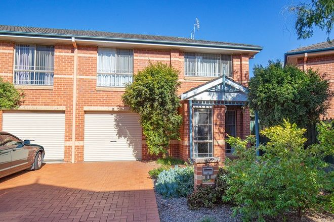 Picture of 2/21 McCann Court, CARRINGTON NSW 2294