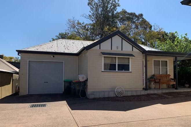 Picture of 5a King Street, EAST MAITLAND NSW 2323