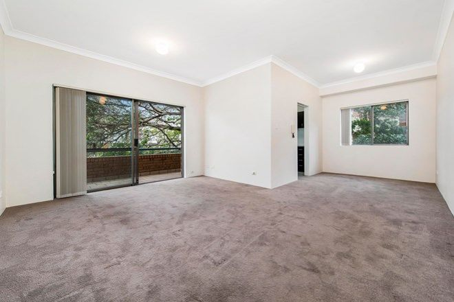 Picture of 4/378 Miller Street, CAMMERAY NSW 2062