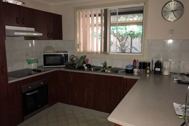Picture of 49B Woodlands Drive, GLENMORE PARK NSW 2745