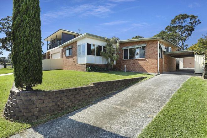 Picture of 27 Lakeway Drive, LAKE MUNMORAH NSW 2259