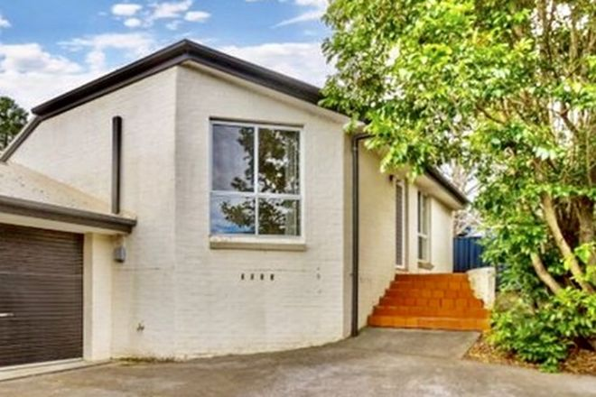 Picture of 3/401 Mann Street, GOSFORD NSW 2250