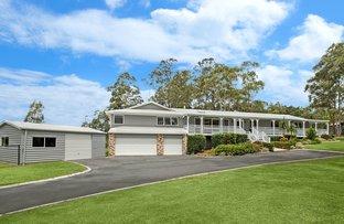 2/18 Woodlands Way, Parkwood QLD 4214