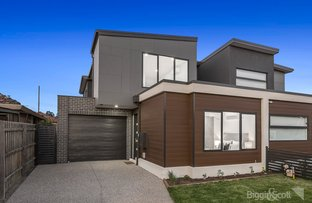 Picture of 20A Wellington Street, West Footscray VIC 3012
