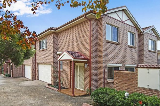 Picture of 1/16 Strickland Street, BASS HILL NSW 2197