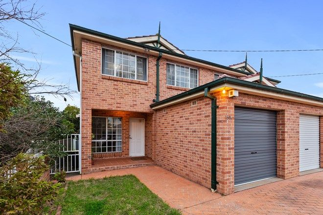 Picture of 150A Richmond Road, BLACKTOWN NSW 2148