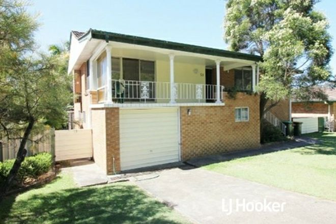 Picture of 51 Bushland Drive, TAREE NSW 2430
