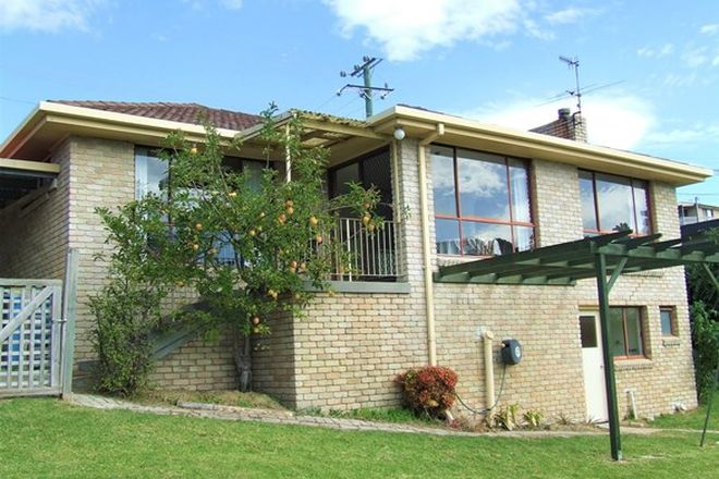 Picture of 4 Idas Court, ST HELENS TAS 7216