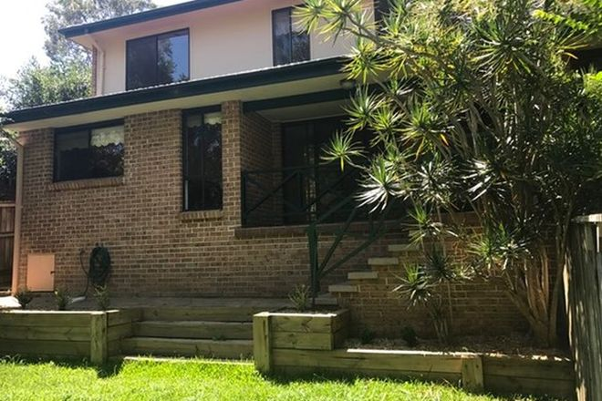 Picture of 2/16 Willowleaf Place, WEST PENNANT HILLS NSW 2125