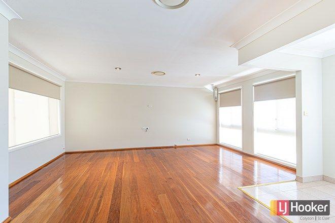 Picture of 16 Martin Grove, COLYTON NSW 2760
