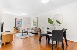 Picture of 323/1 Georgina  Street, Newtown NSW 2042