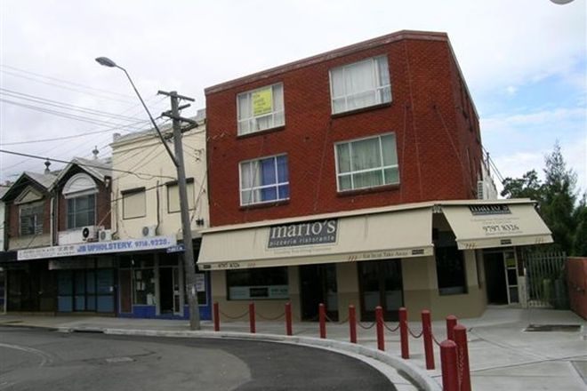 Picture of 6/79 Edwin Street, CROYDON NSW 2132
