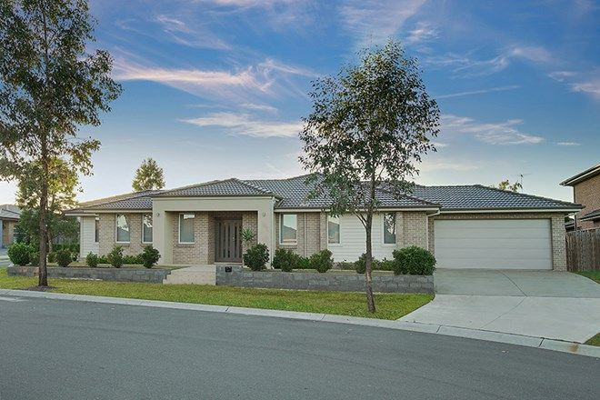 Picture of 5 Ripple Crescent, THE PONDS NSW 2769
