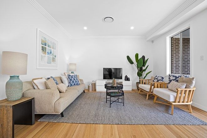 Picture of 122A Coxs Road, NORTH RYDE NSW 2113
